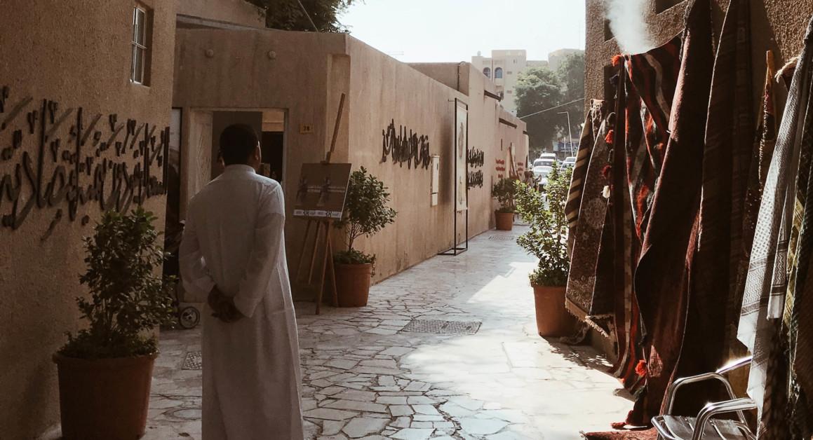 Где жить в Дубае: отель FIVE Palm Jumeirah Dubai