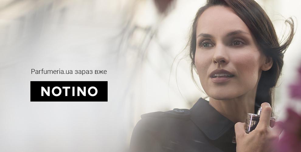 Большая перемена: Parfumeria.ua теперь называется Notino.ua