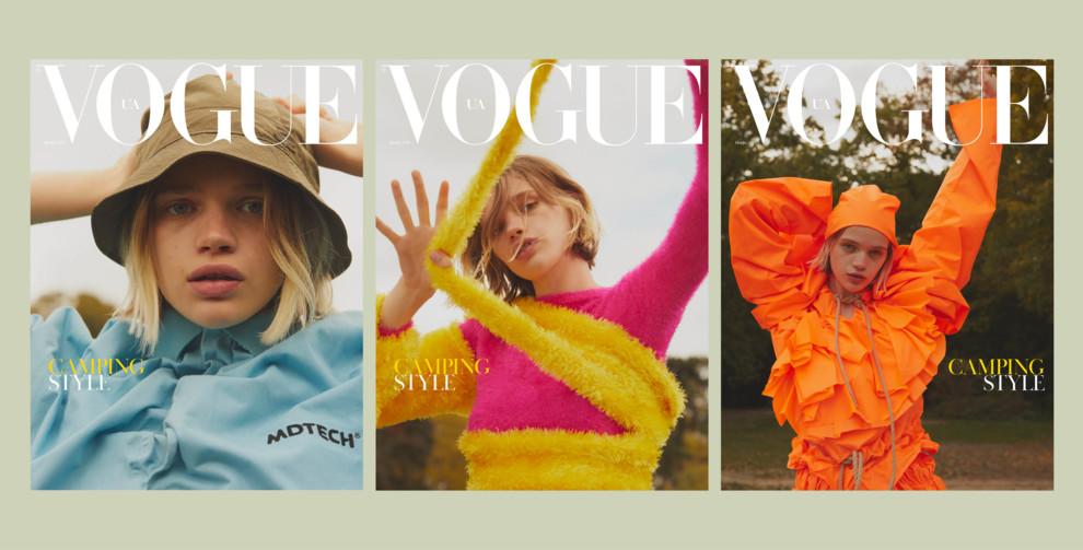 Digital-обкладинки: спецпроект Vogue UA x 1 Granary
