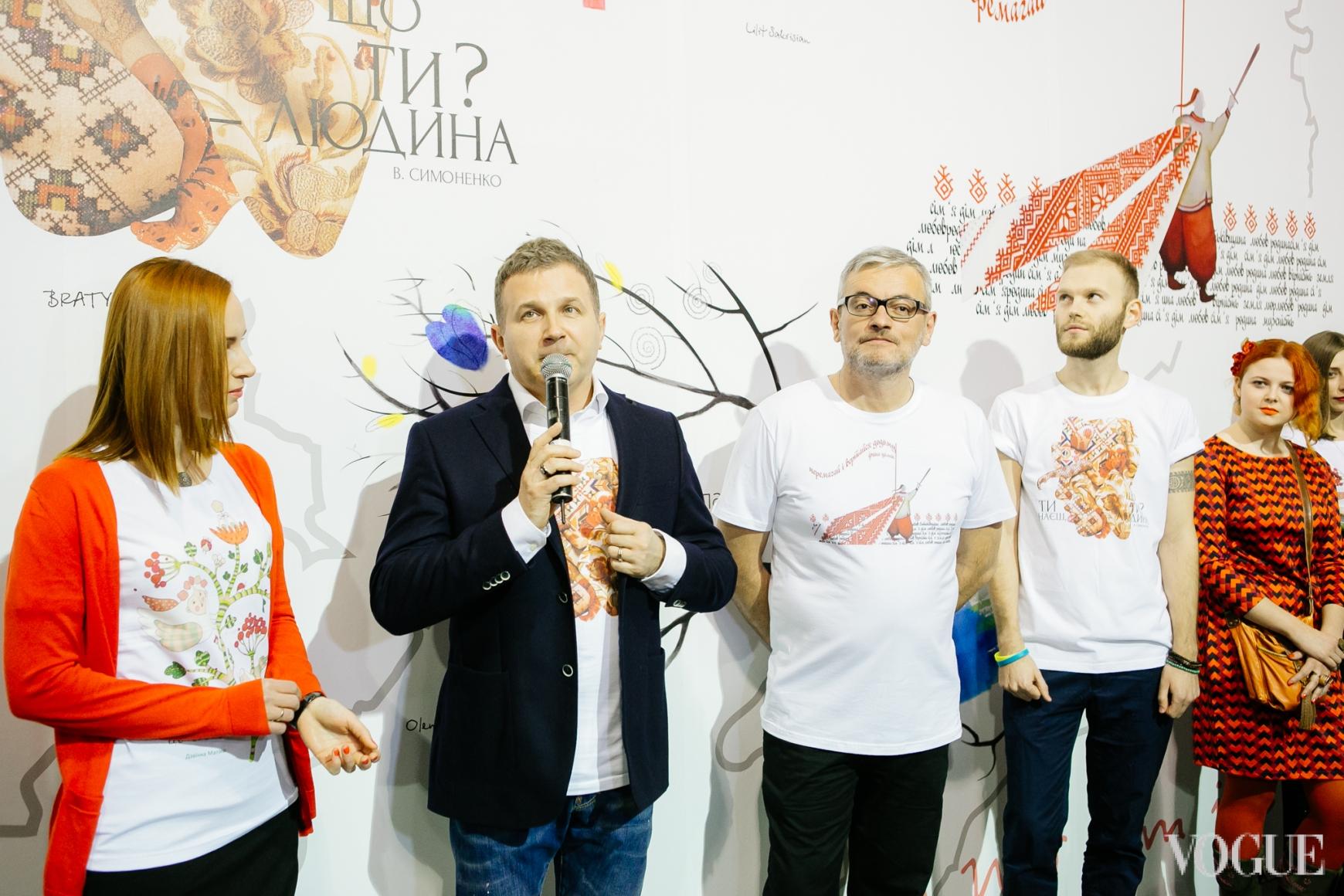 Презентация проекта Ukraine Inspired