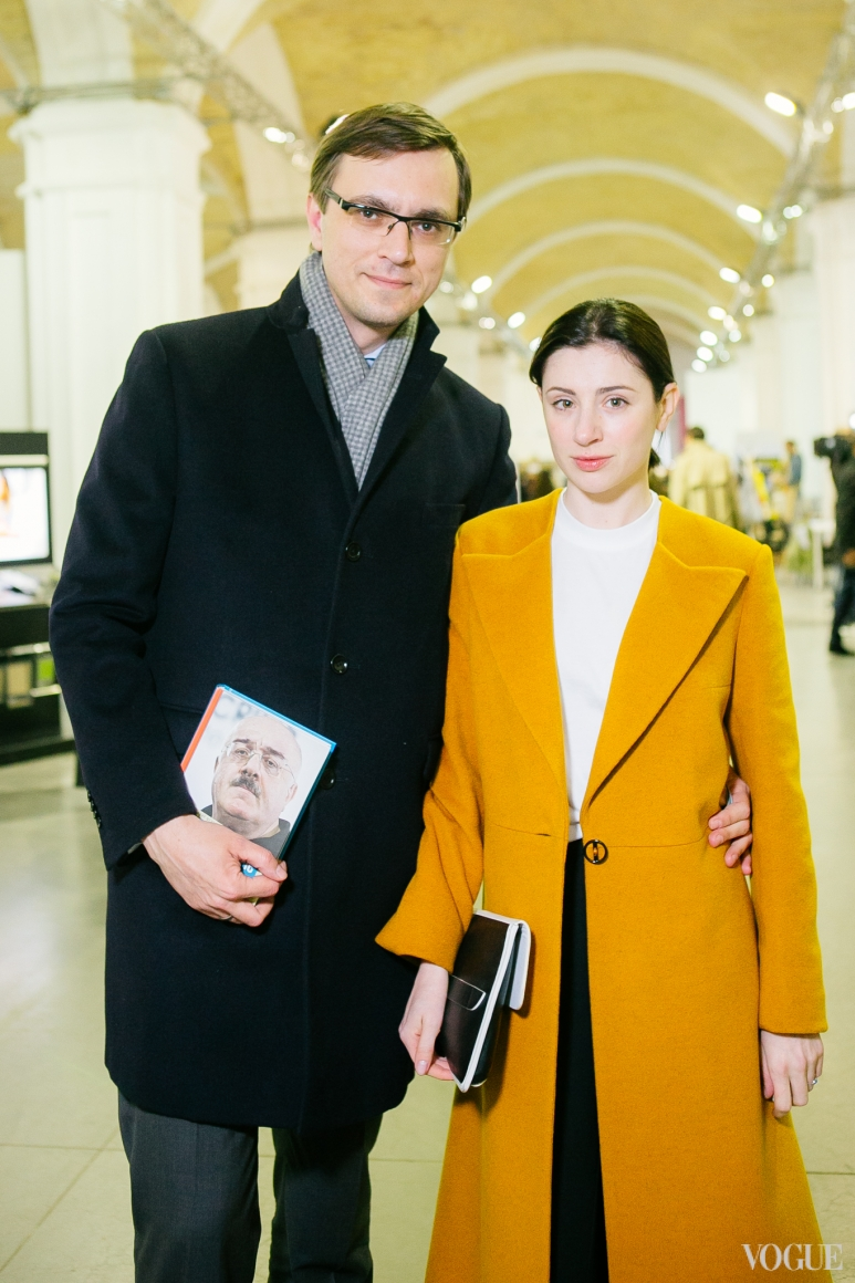 Владимир Омелян и Светлана Бевза