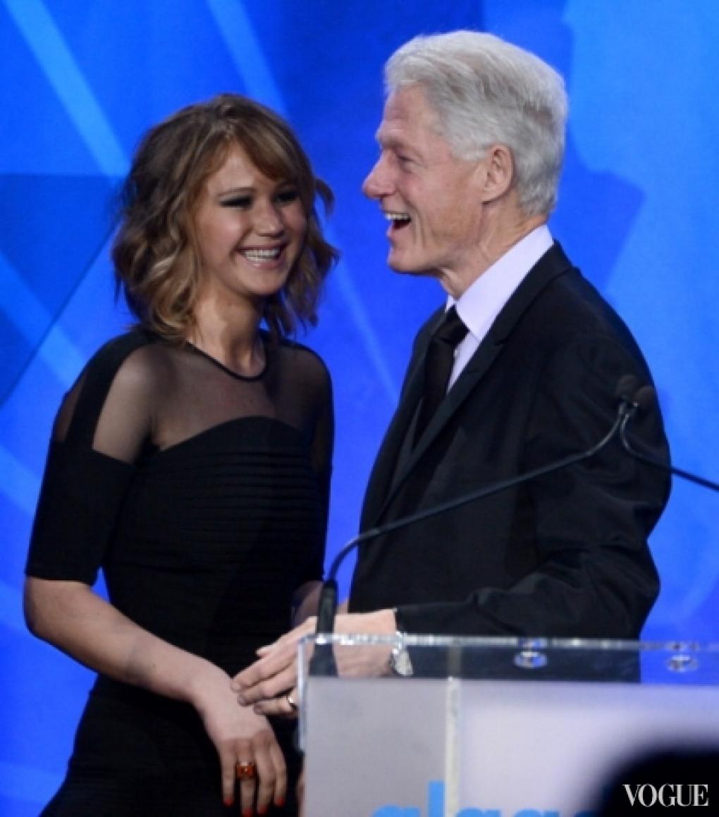 Дженнифер Лоуренс и Билл Клинтон