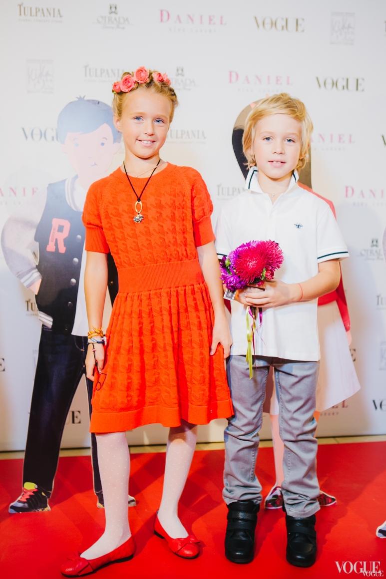 Моника и Марк