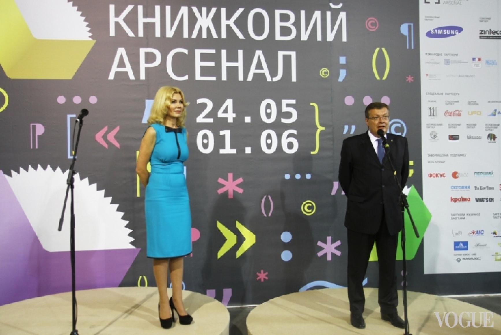 Наталья Заболотная и Константин Грищенко