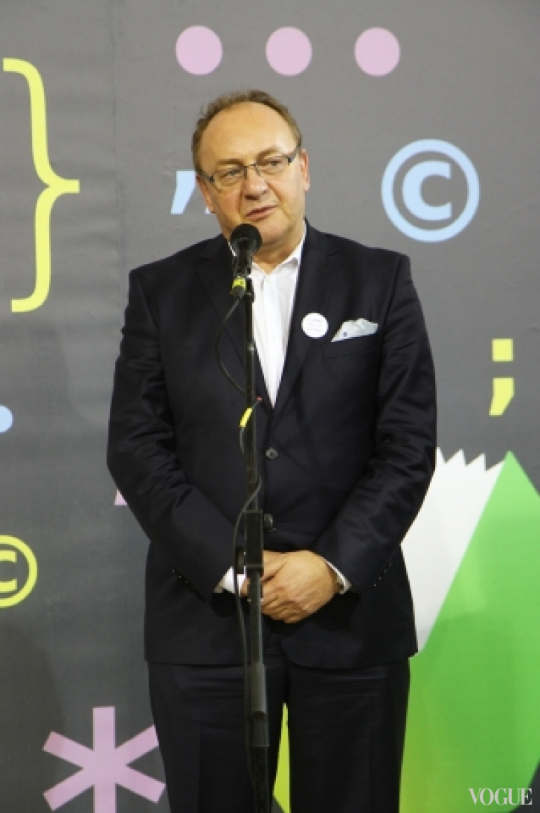 Януш Вишневский