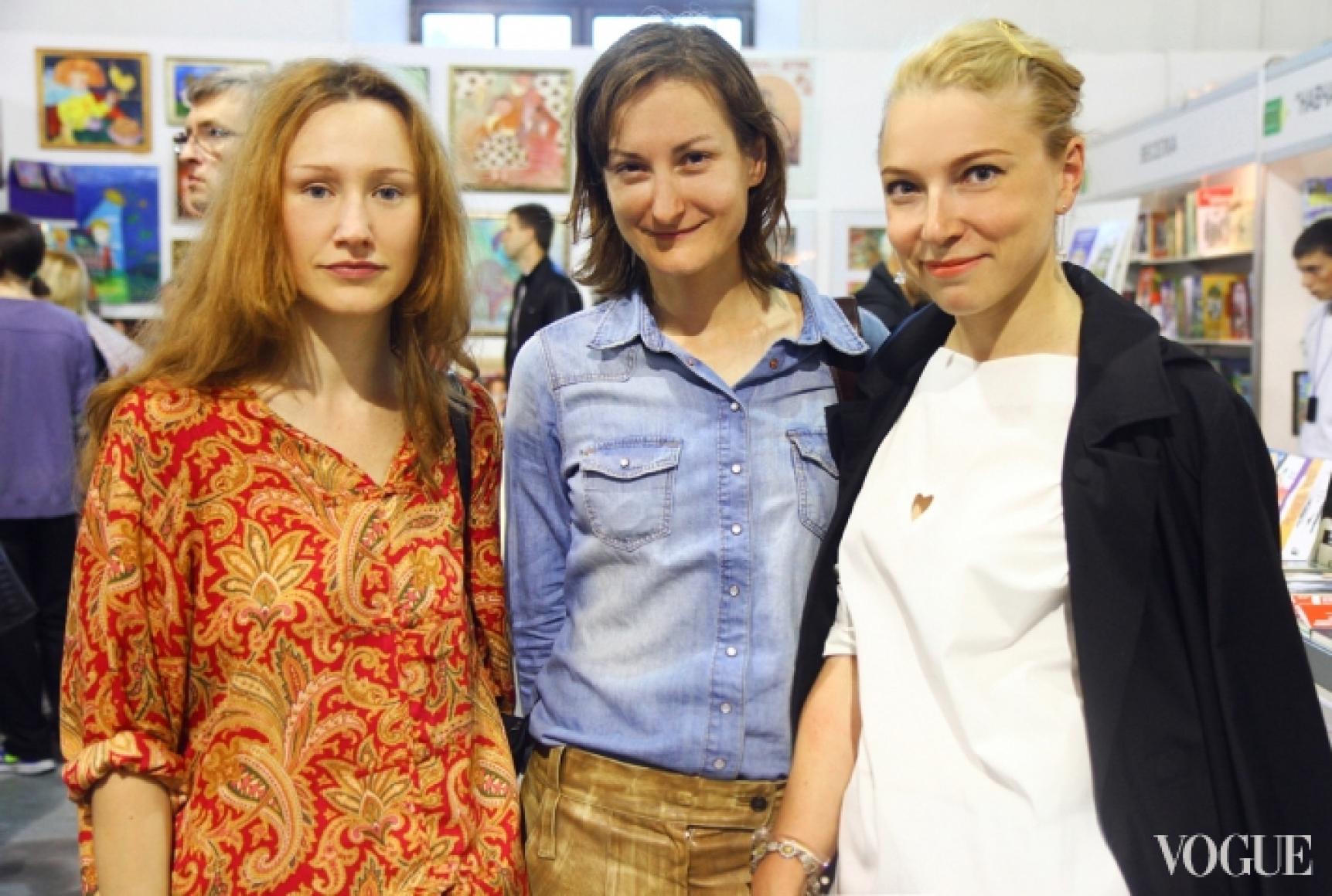 Василина Врублевская, Татьяна Соловей, Ирина Каравай