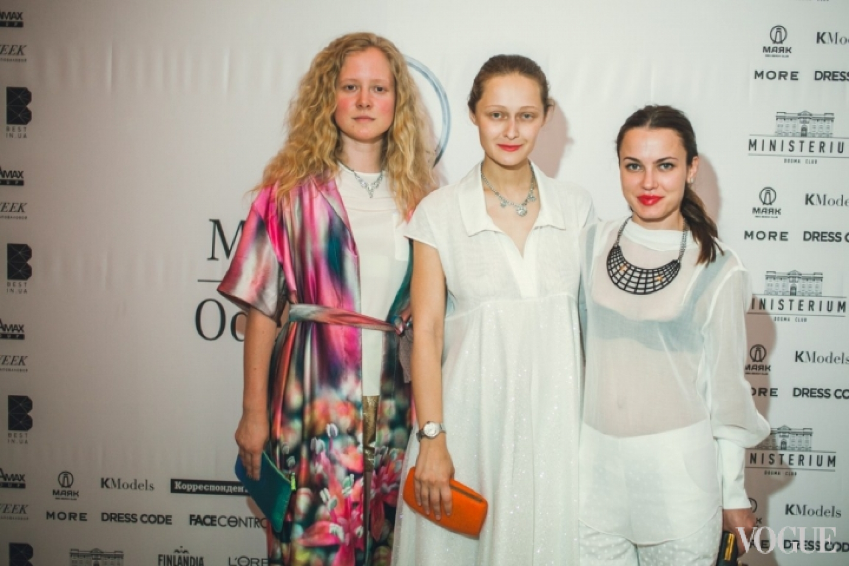 Анна Октябрь, Дарья Шаповалова, Яся Миночкина