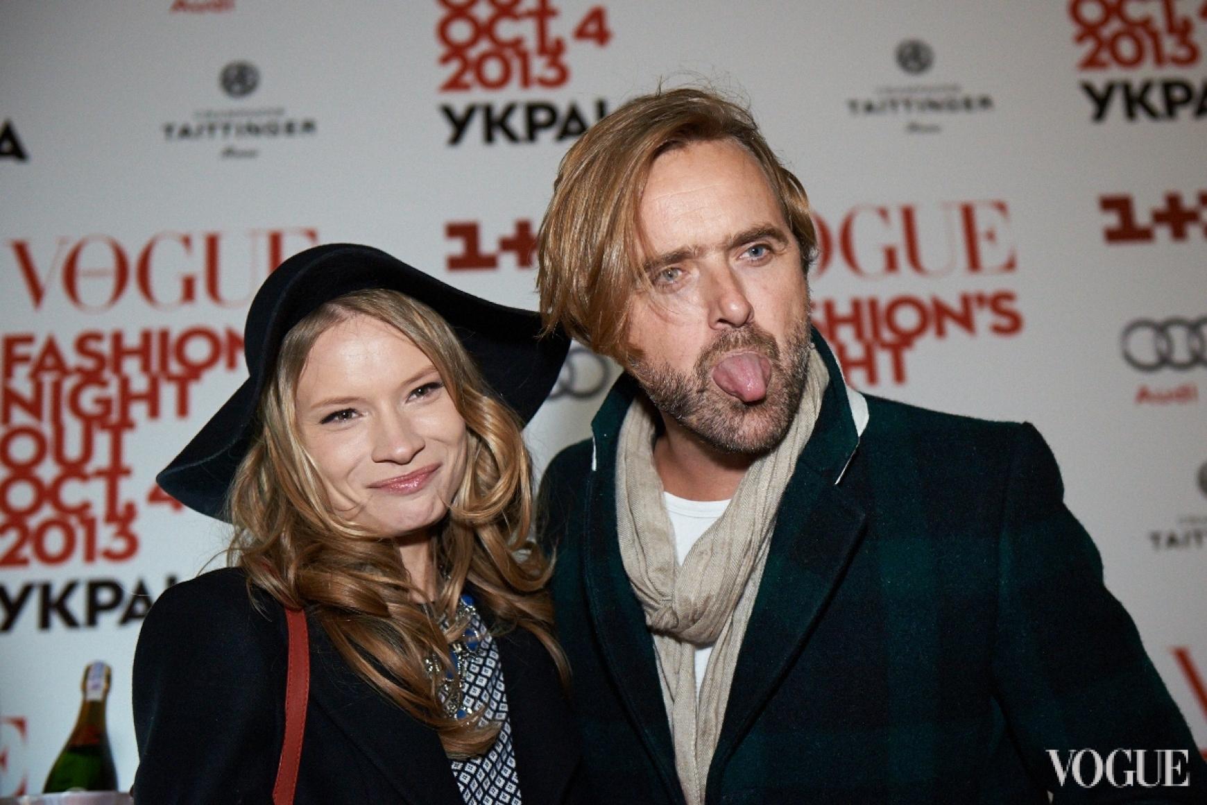 Татьяна Богдан и Rasmus Michau