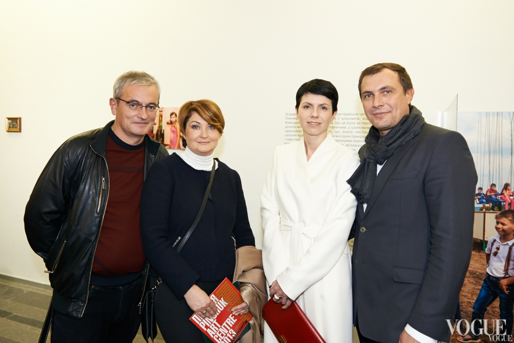 Владимир Нечипорук, Ирина Данилевская, Марина и Виталий Щербенко