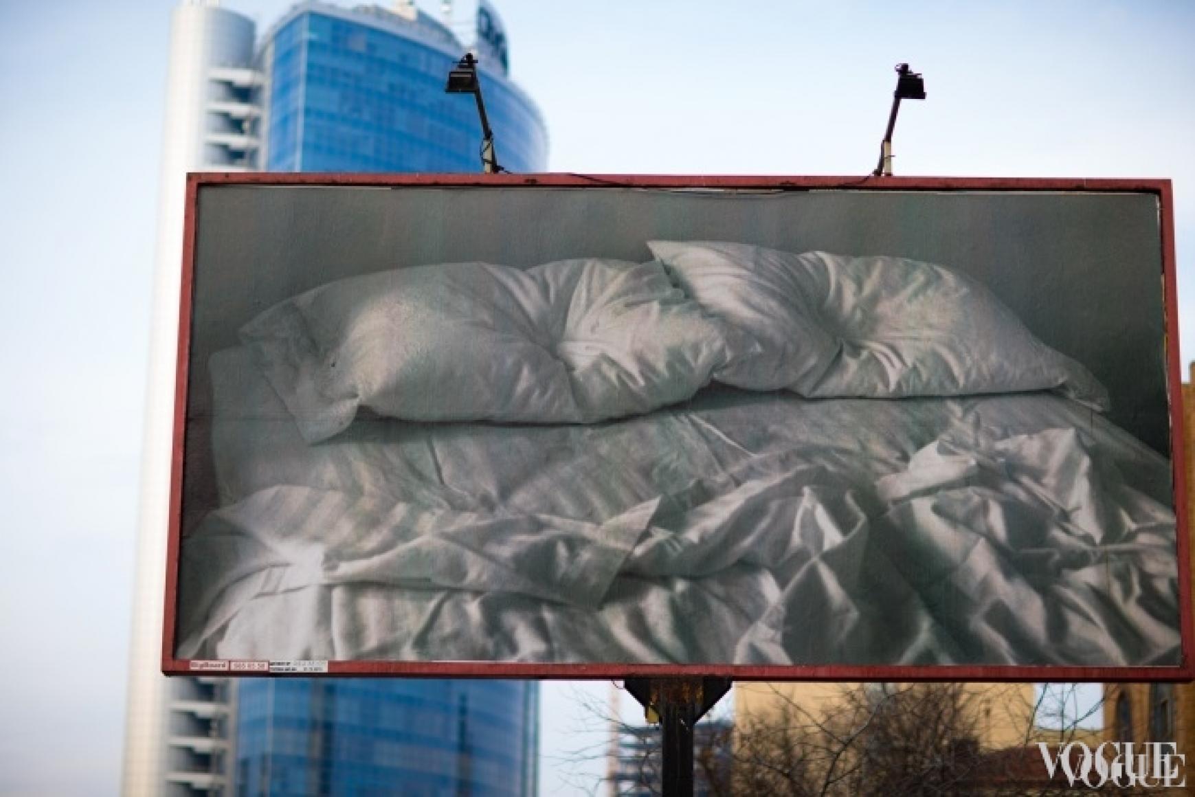 Работа Феликса Гонзалеса-Торреса на улицах Киева