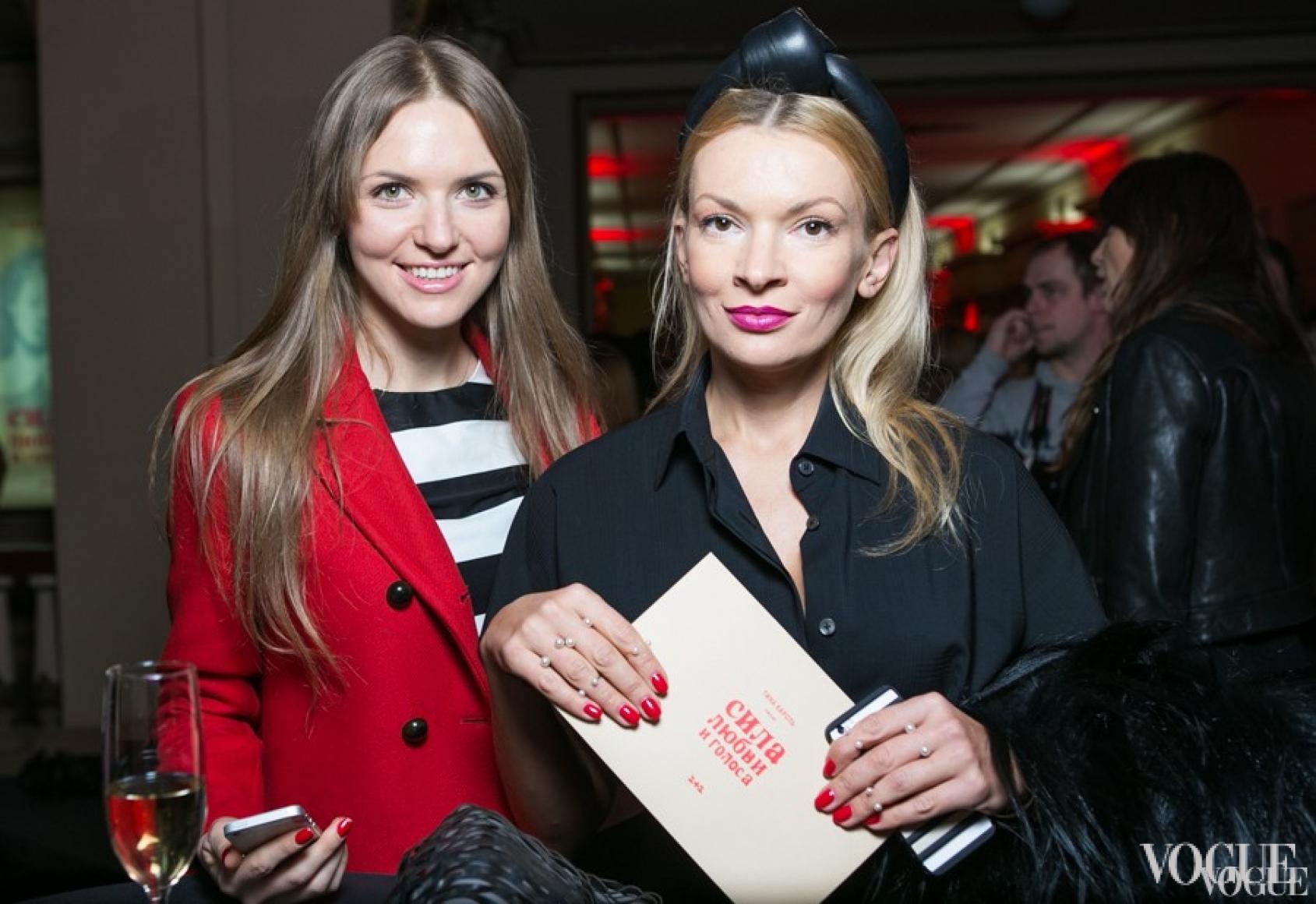 Юлианна Райцина и Полина Неня