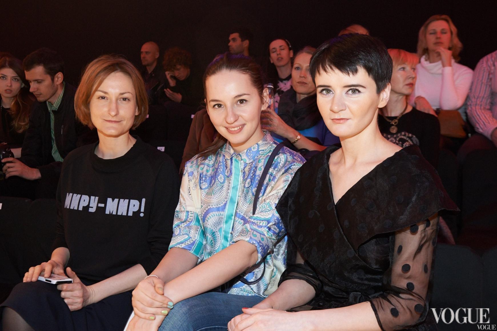 Татьяна Соловей, Виолетта Федорова, Ольга Януль