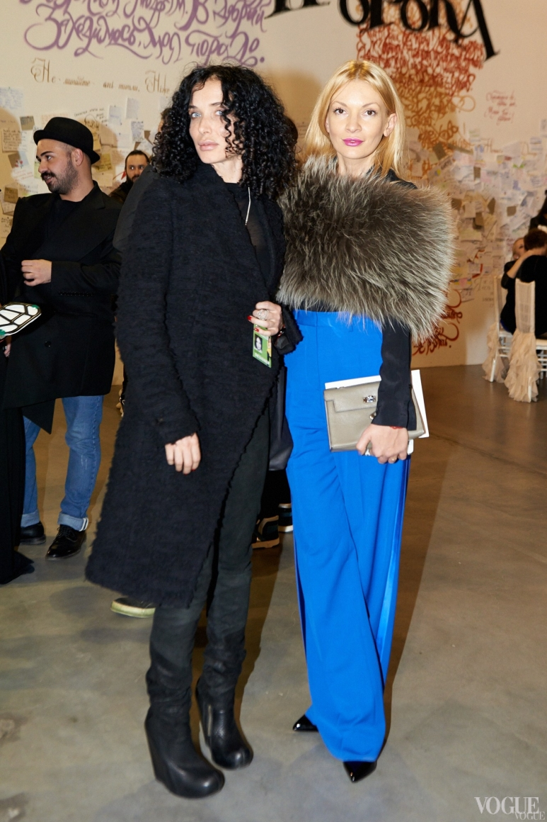 Александра Бурзум и Полина неня