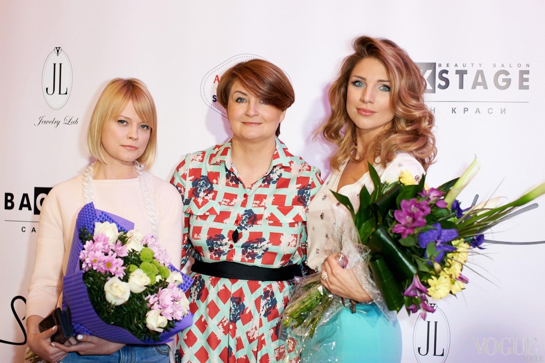 Ксения Киреева, Ирина Данилевская, Екатерина Сильченко