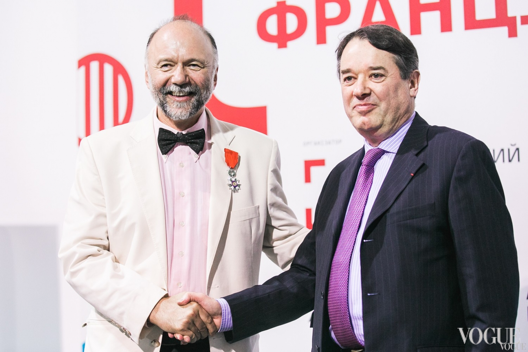Андрей Курков и Ален Реми