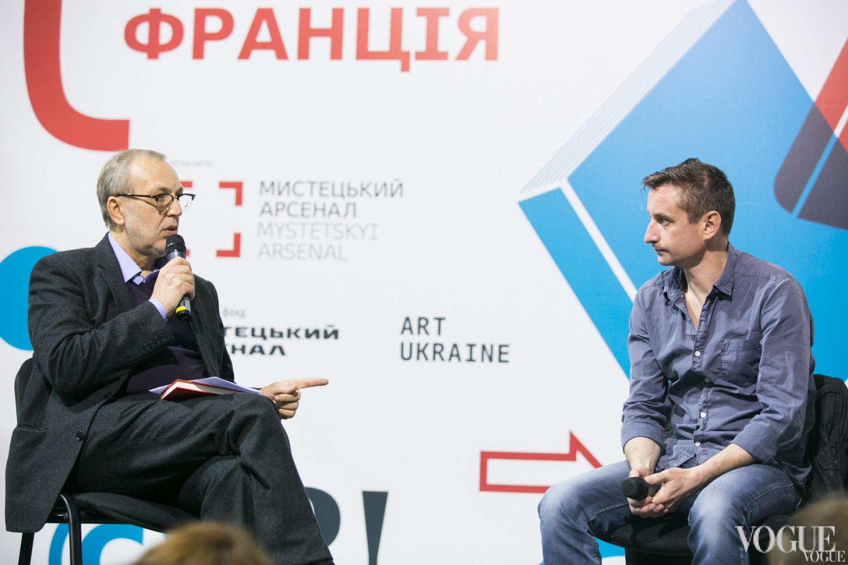 Юрий Макаров и Сергей Жадан