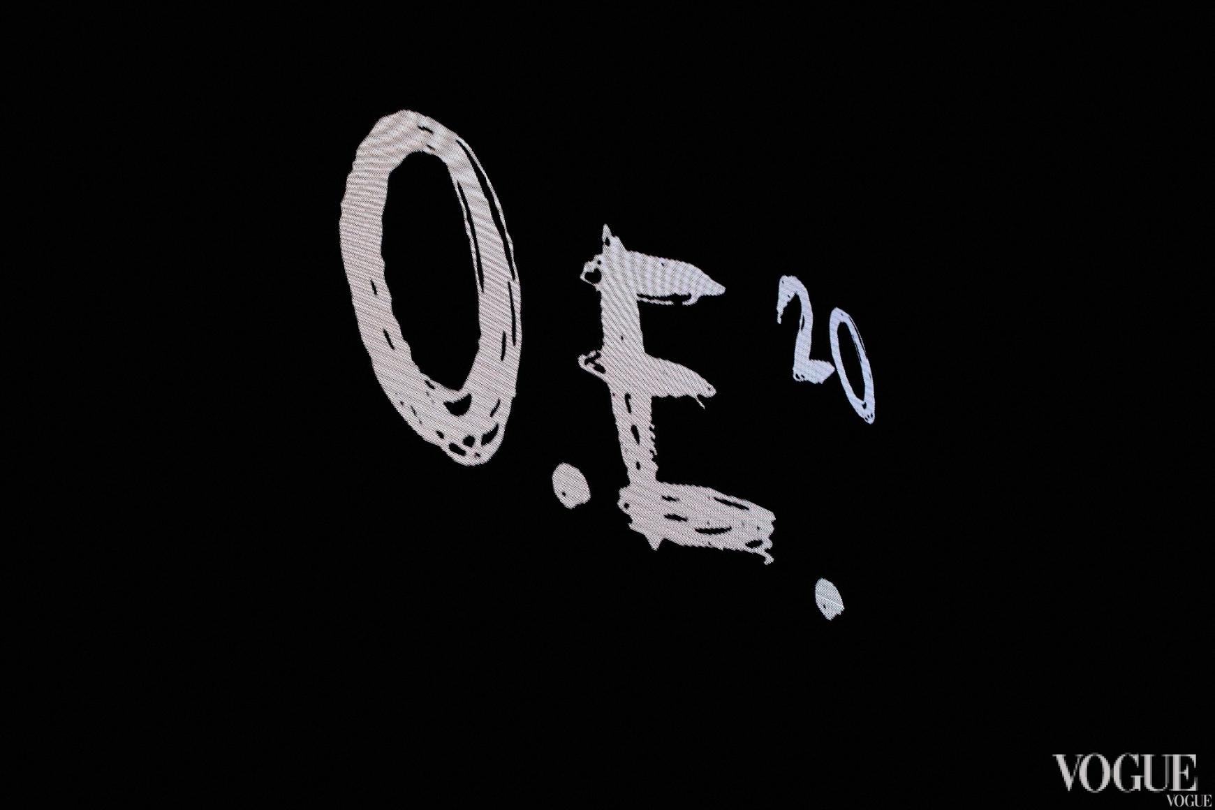 ОЕ 20
