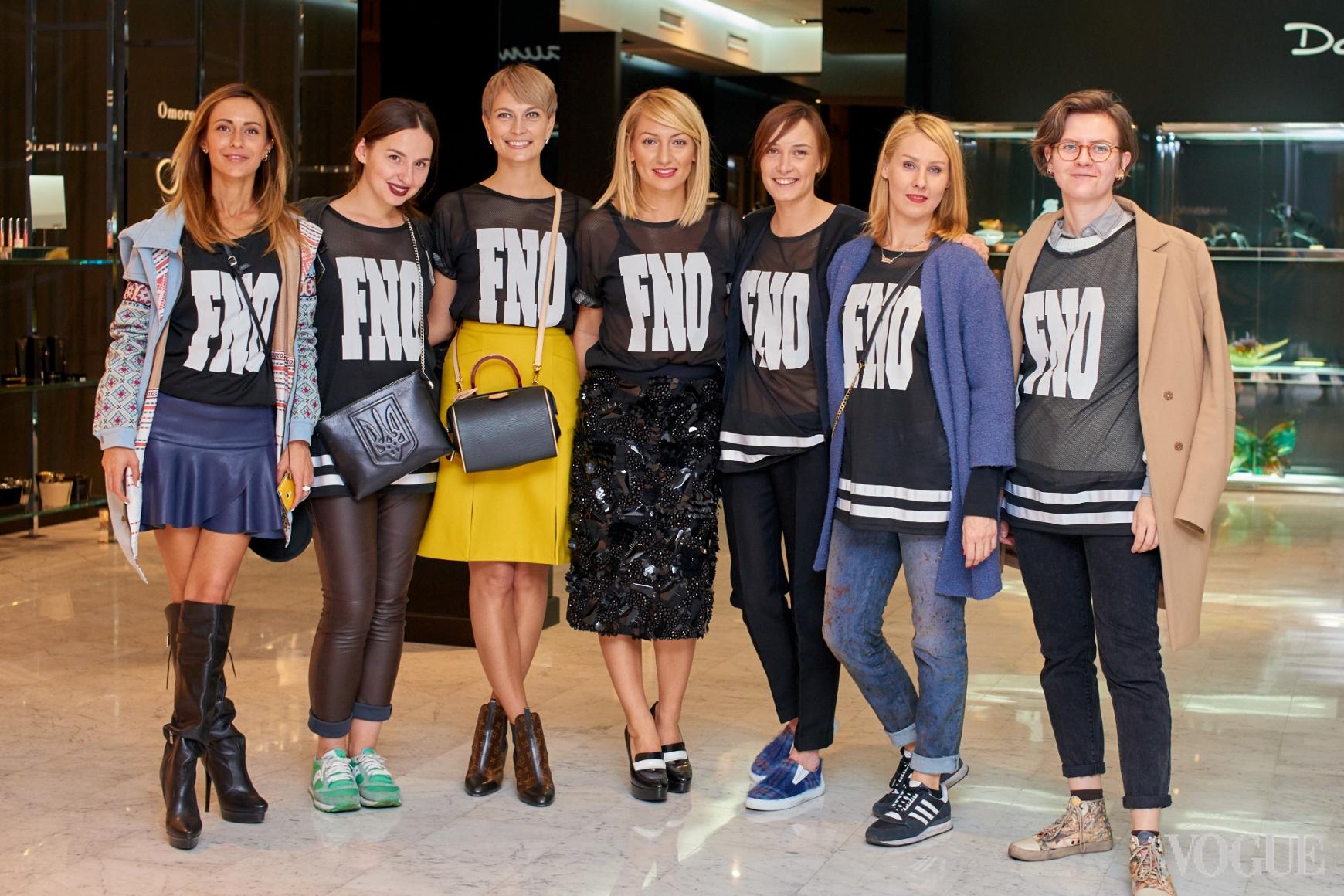 Команда Vogue Украина и Ася Мхитарян