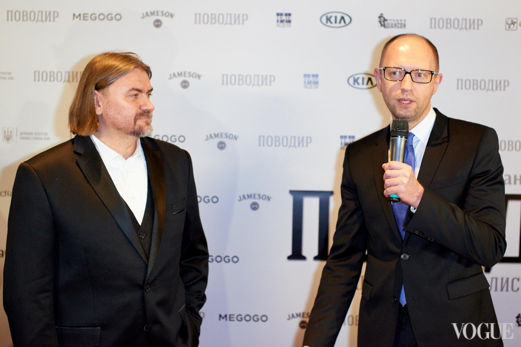 Олесь Санин и Арсений Яценюк