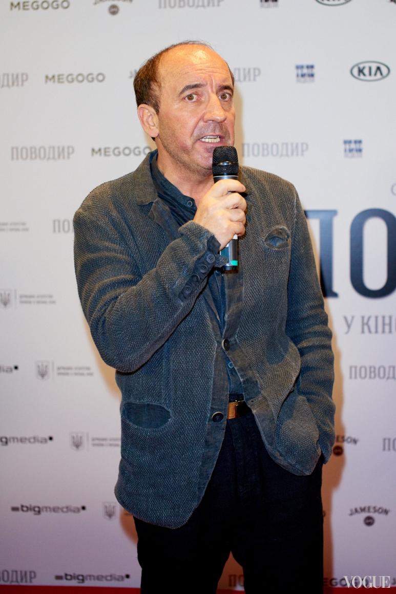 Богдан Батрух
