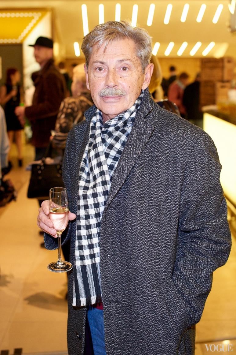Андрей Халпахчи