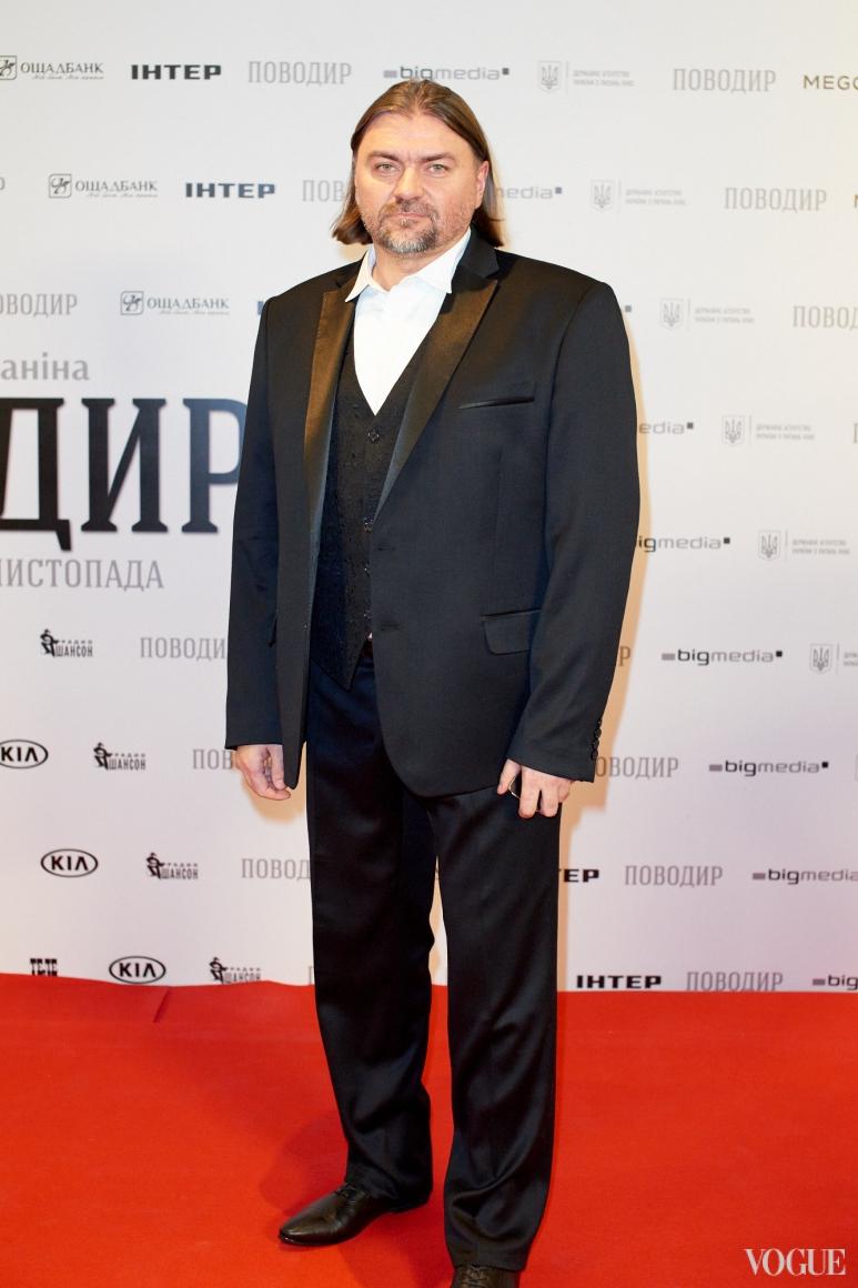 Олесь Санин