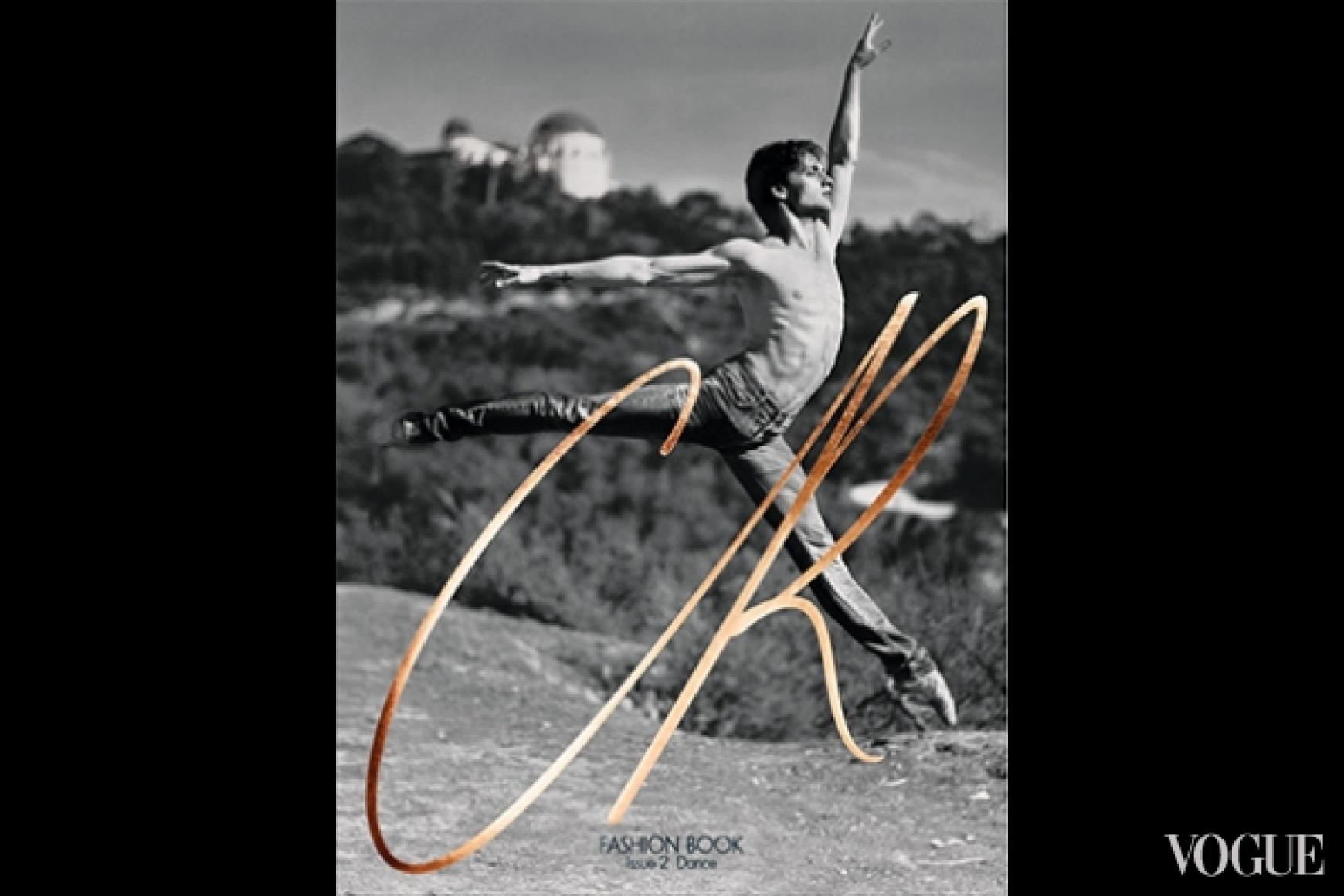 Украинский танцовщик Сергей Полунин на обложке CR Fashion Book