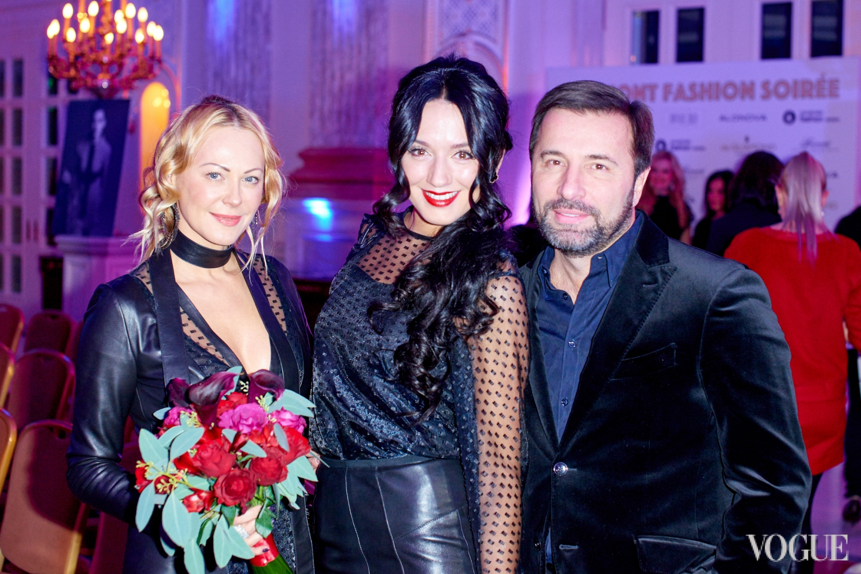Ольга Аленова, Валерия и Валерий Коновалюк