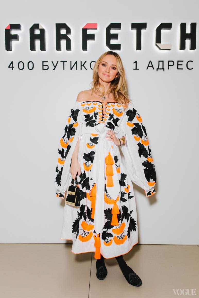 Юлия Магдыч
