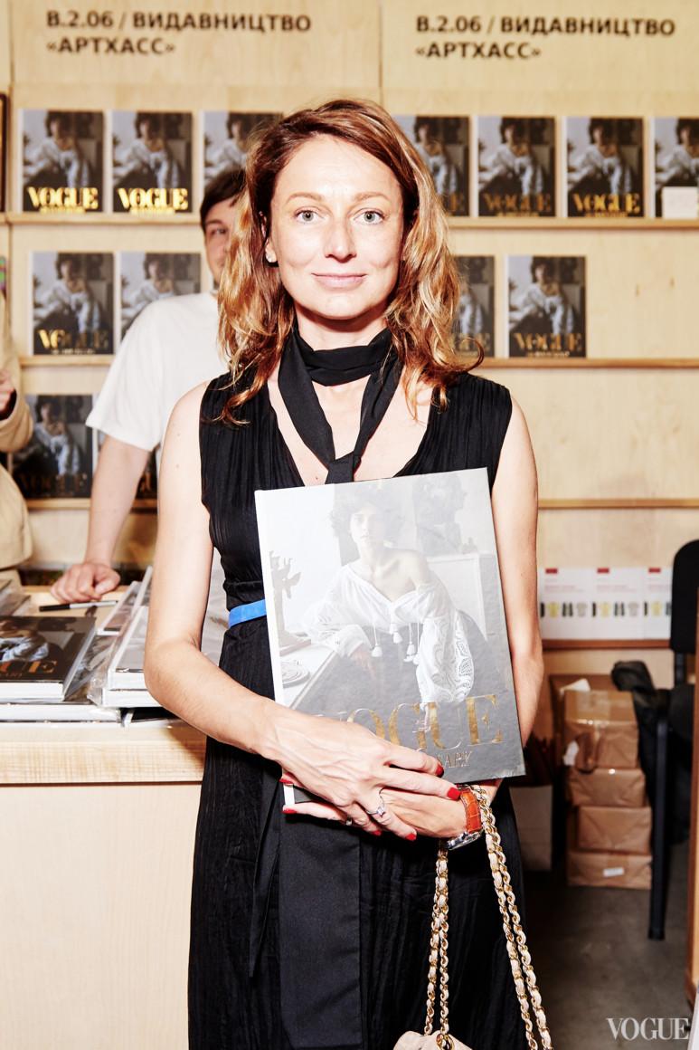 Татьяна Деменкова