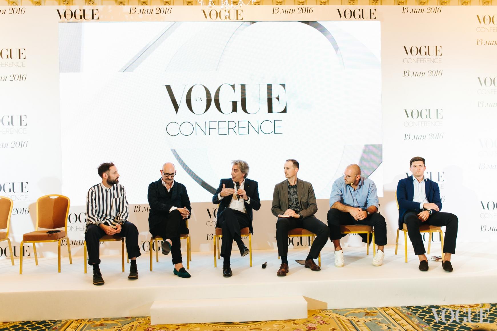 Участники круглого стола «Стратегии розничной торговли: проблемы и перспективы украинского luxury-рынка»