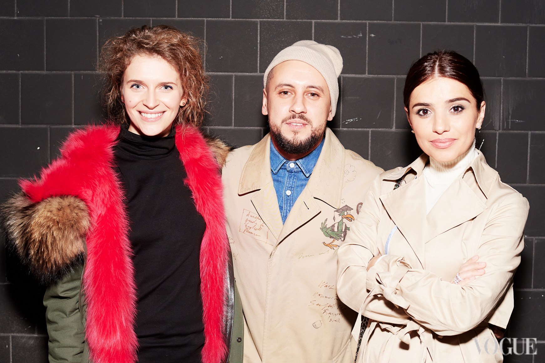 Валерия Гузема, Дмитрий Монатик и Фаина Тедеева