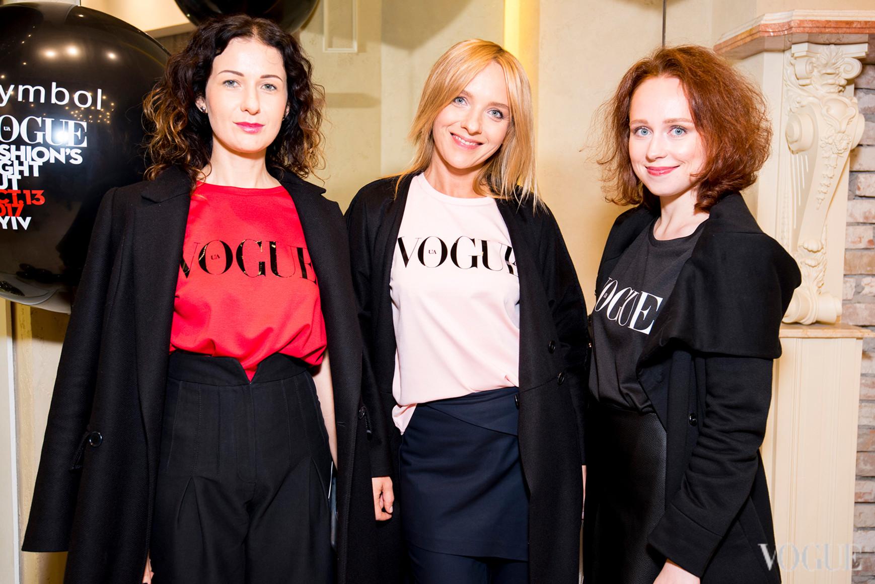 Светлана Рощук, Наталья Бондарчук и Ирина Володько