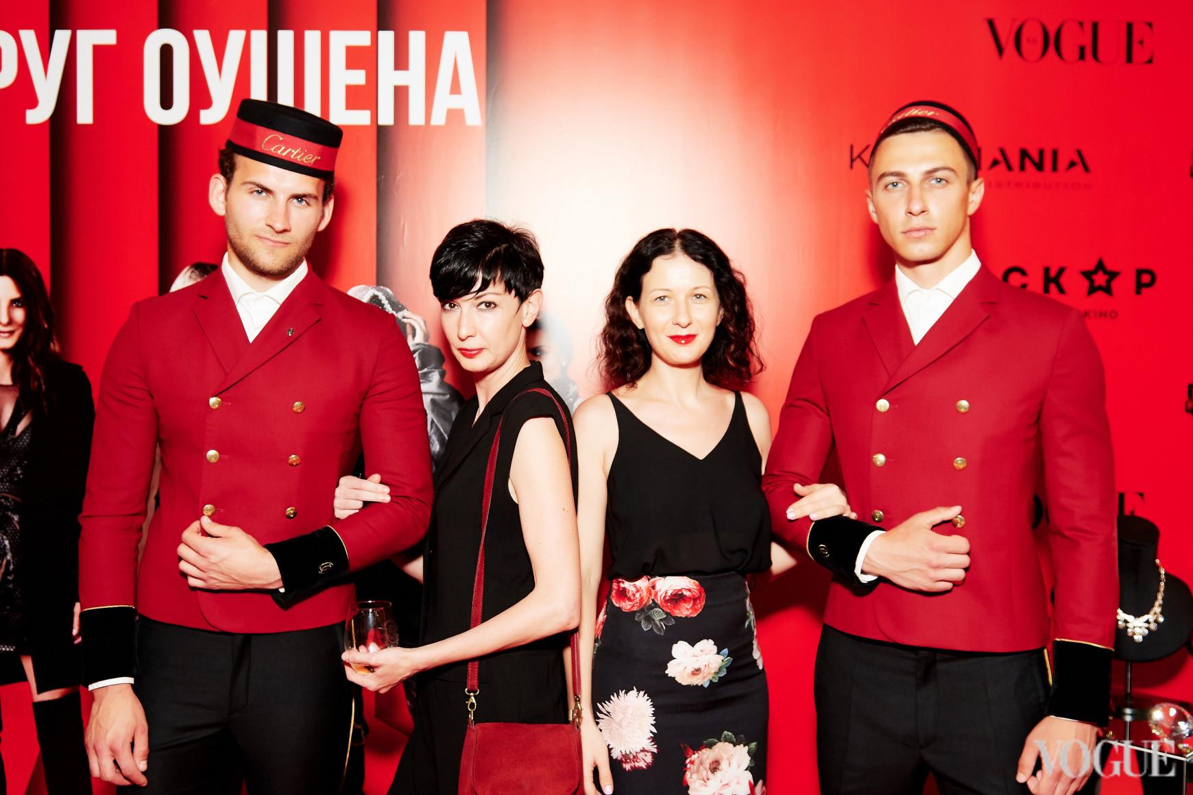 Виолетта Скодорова и Светлана Рощук