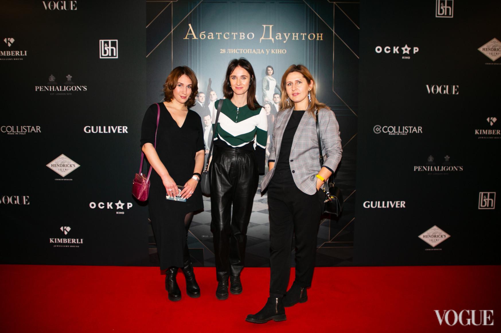 Дарья Слободяник, Ксения Шагова и Алена Пономаренко
