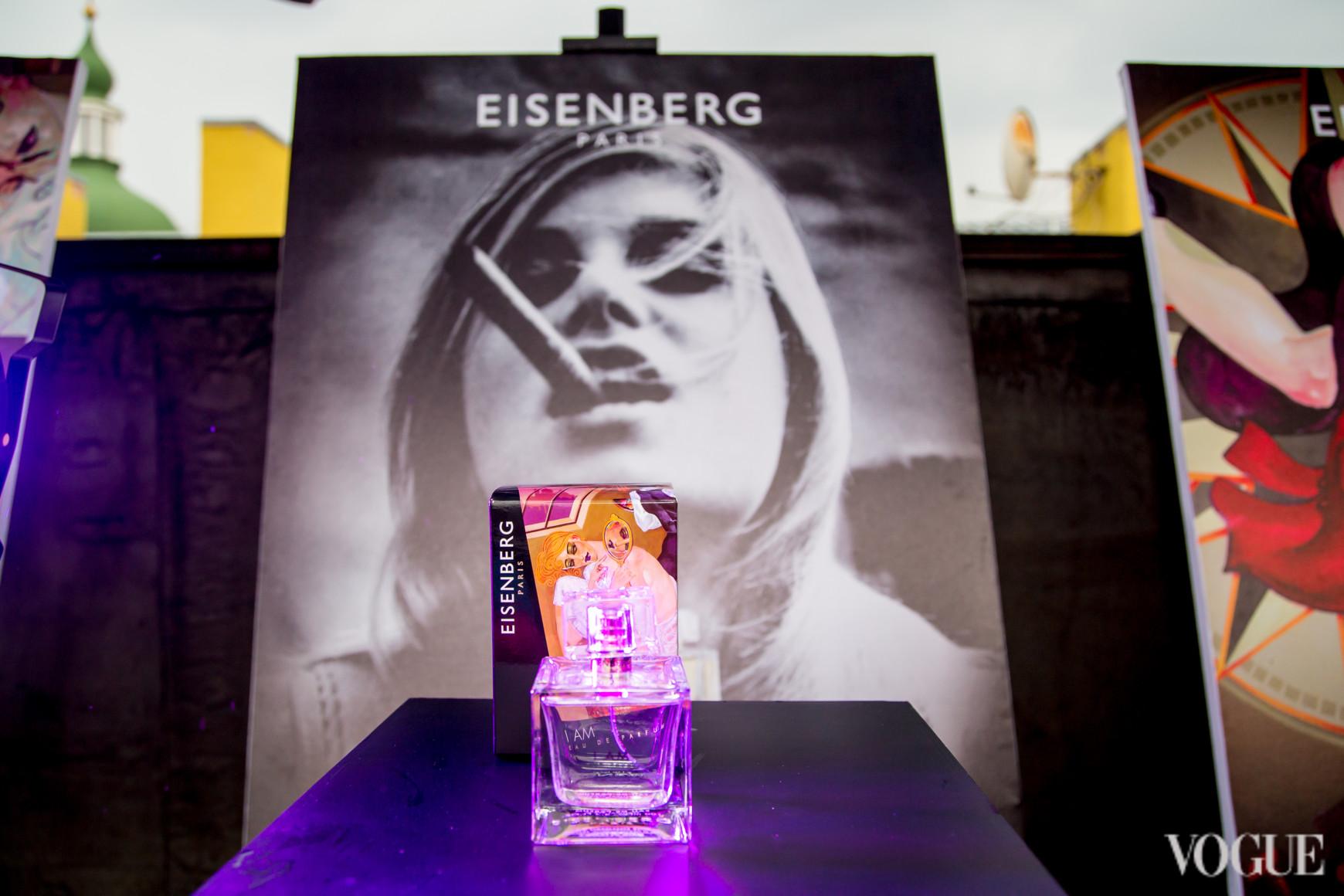 Презентация ароматов Eisenberg Paris