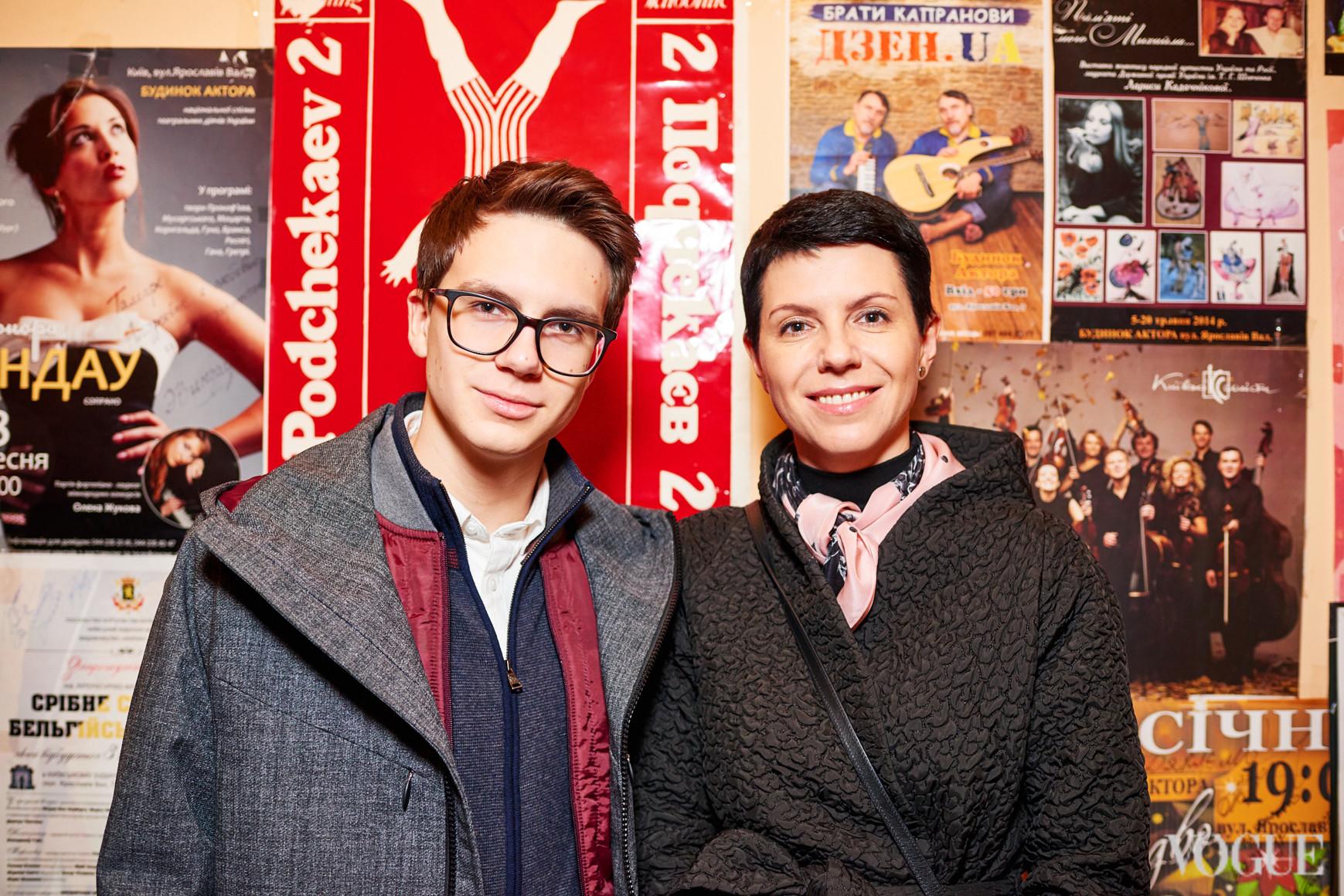 Марина Щербенко с сыном