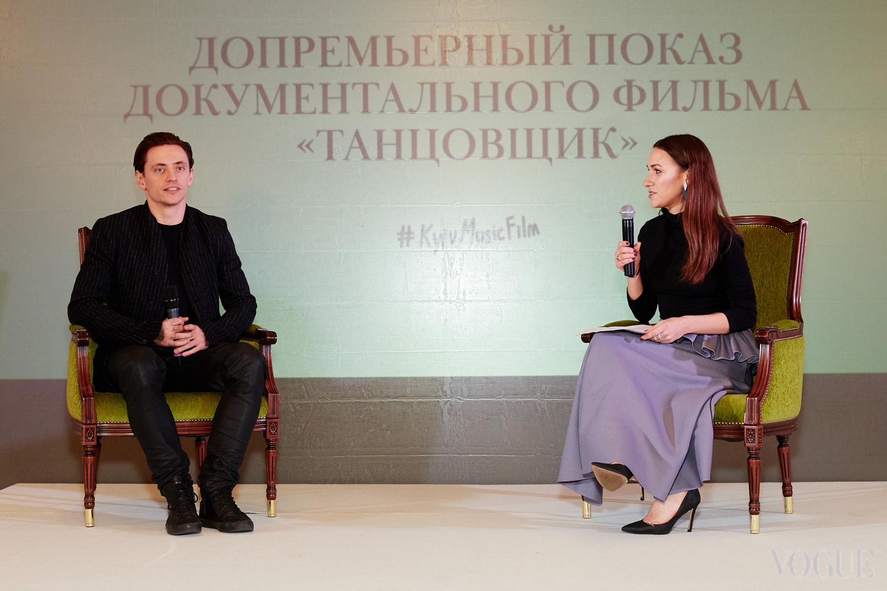 Сергей Полунин и Дарья Слободяник