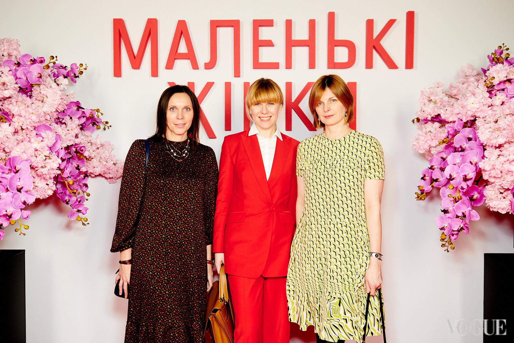 Наталья Савченко, Наталья Листопад и Екатерина Кулик