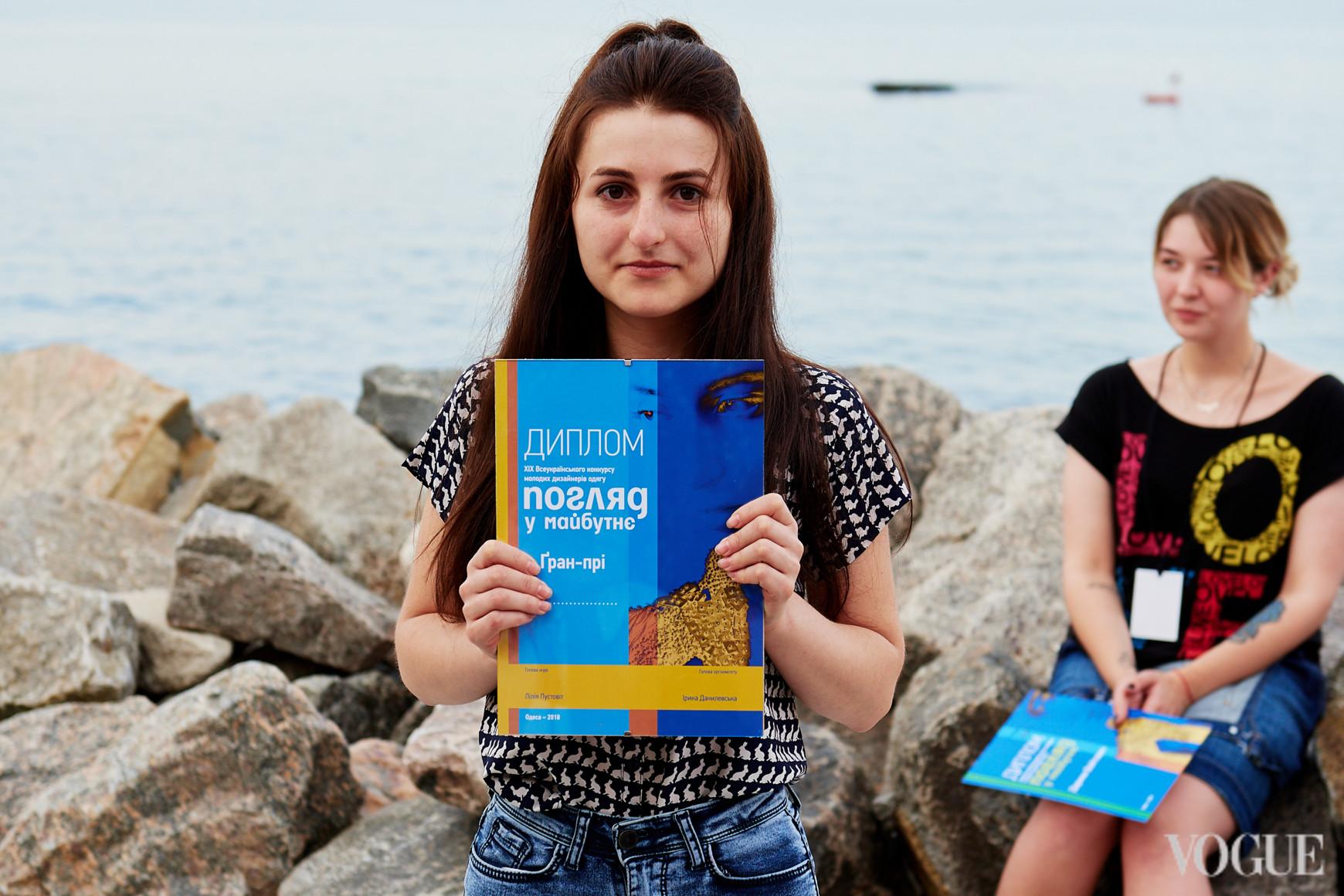 Екатерина Гейда, победитель конкурса молодых дизайнеров «Погляд у майбутнє»
