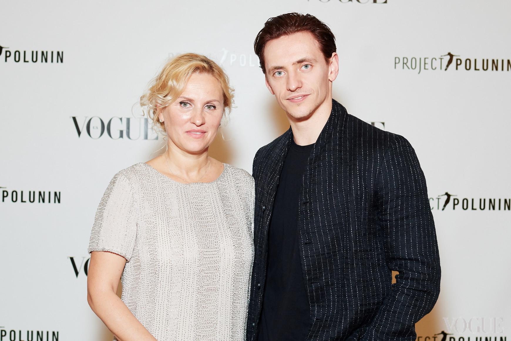 Сергей и Галина Полунины