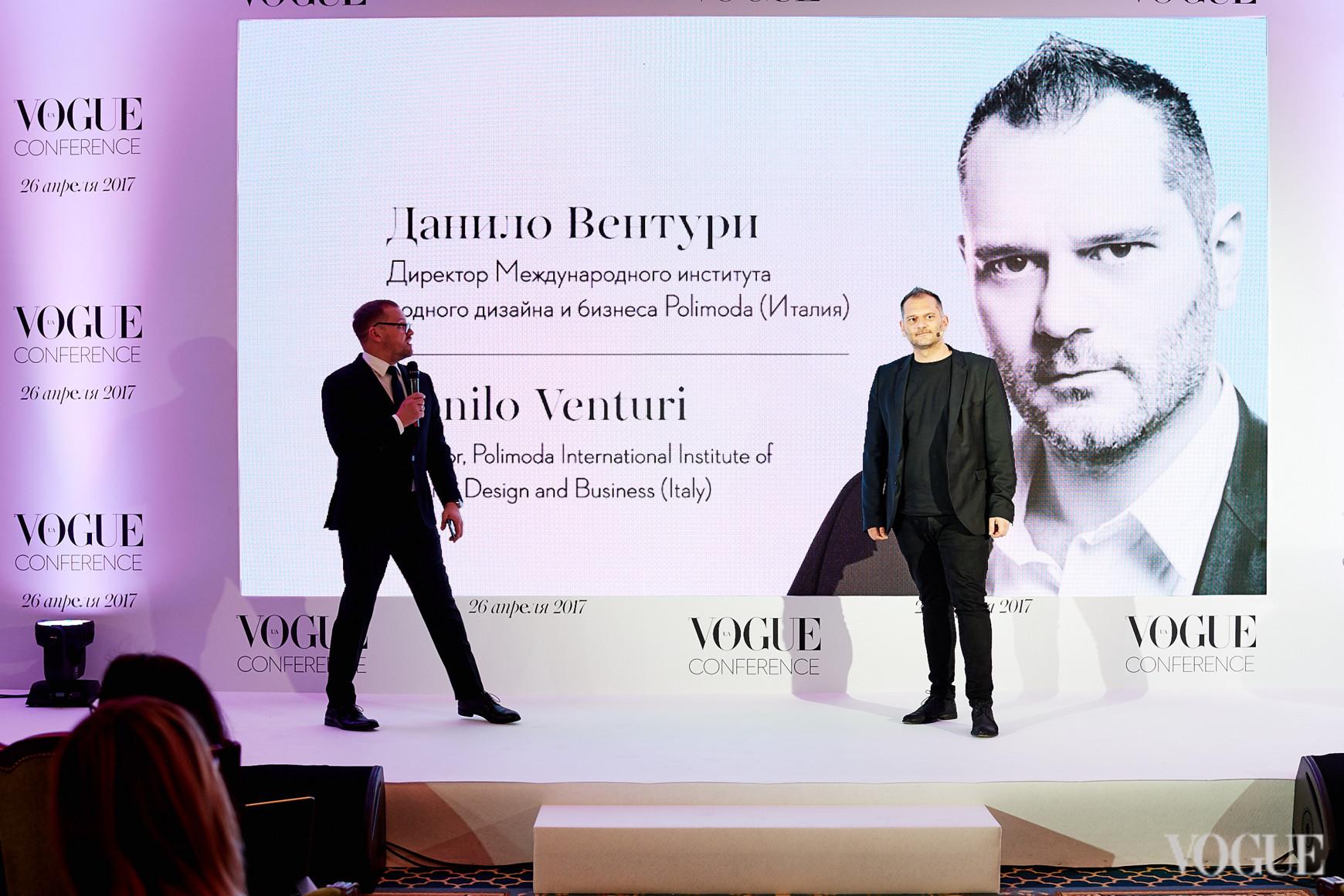 Андрей Федорив и Данило Вентури