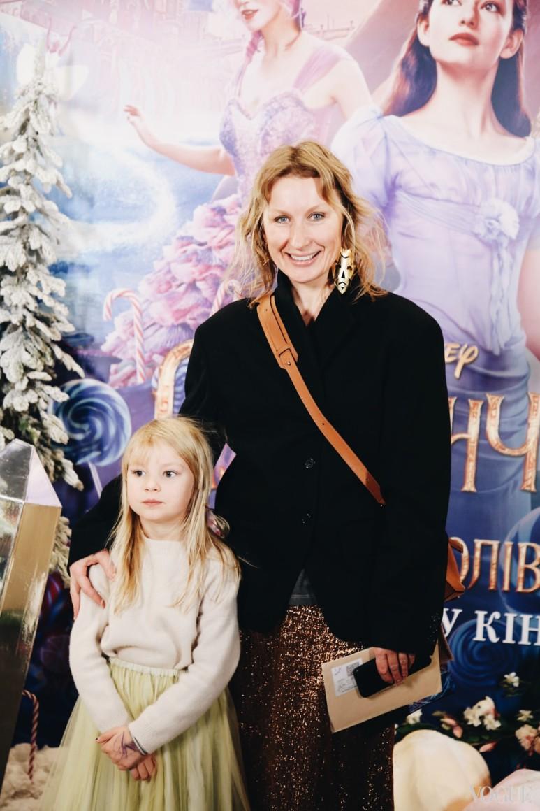 Ольга Козловська