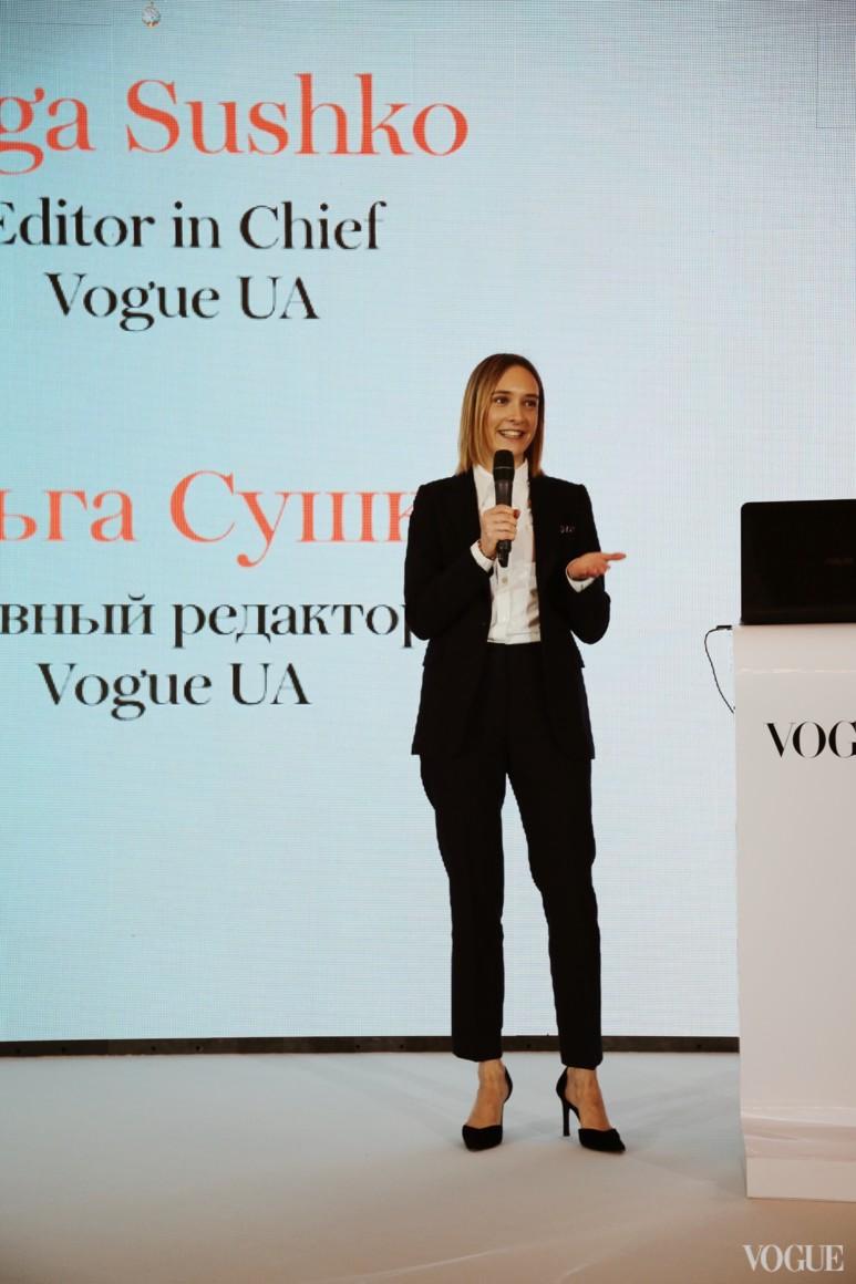 Ольга Сушко