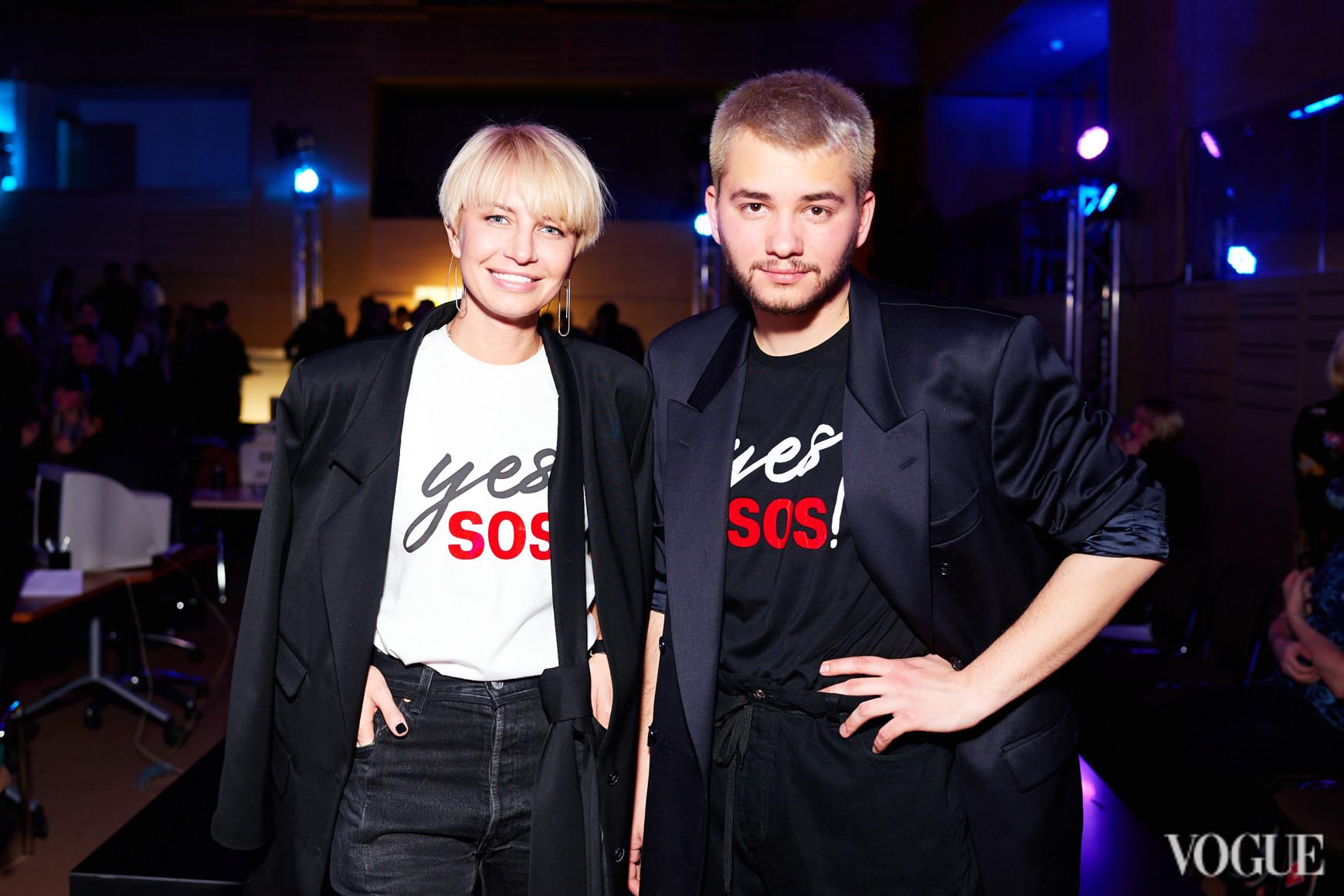 Татьяна Чумак и Иван Фролов