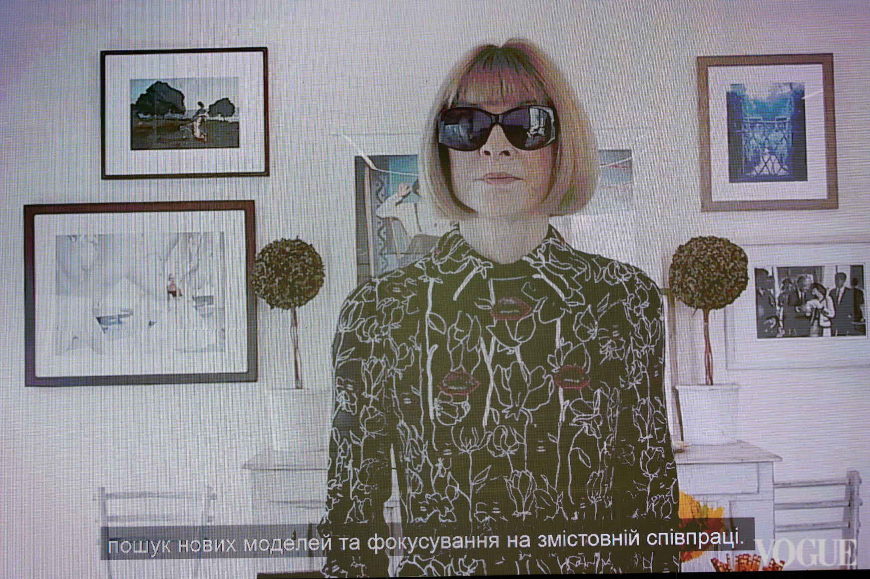 Анна Винтур