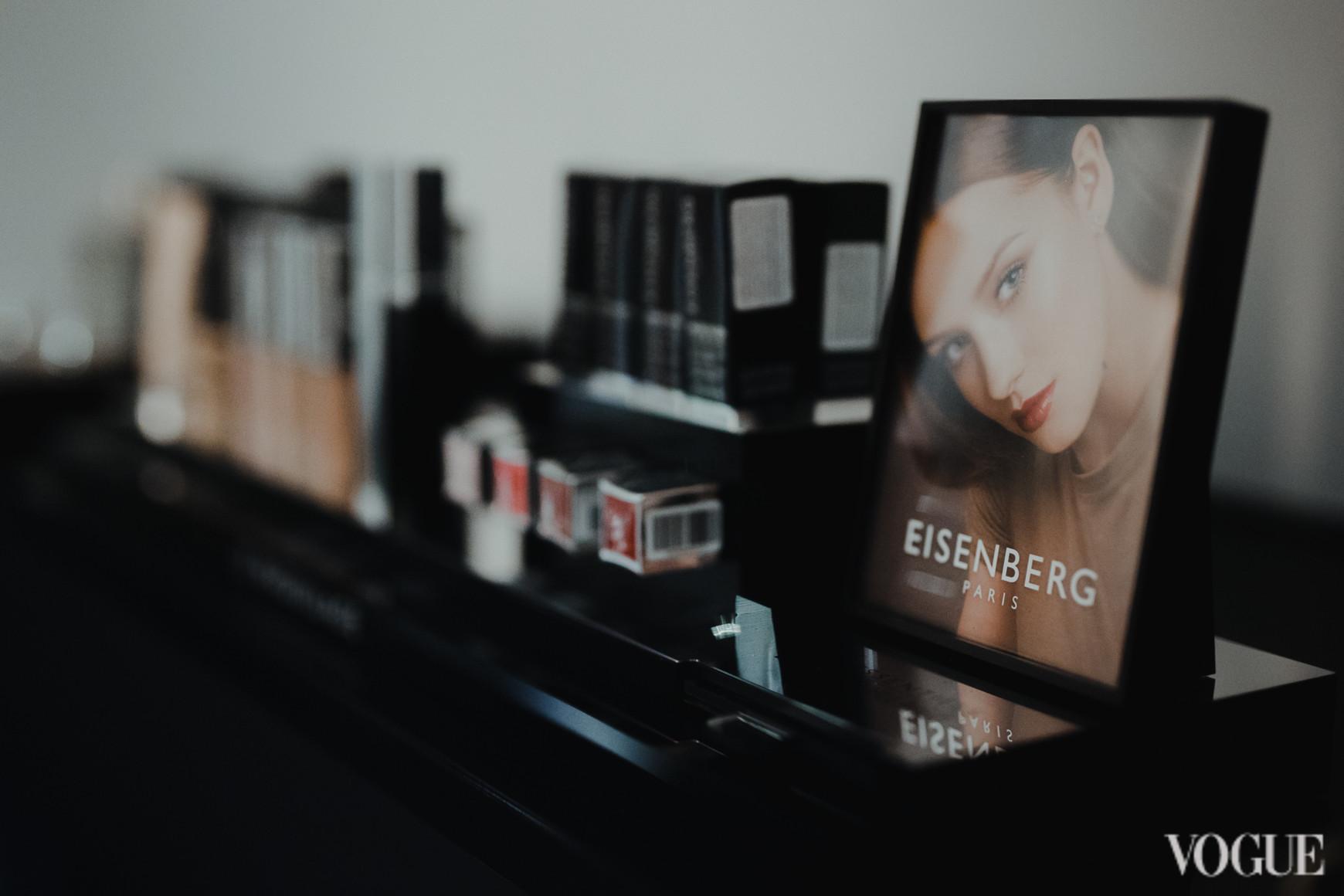 Eisenberg Paris – бьюти-партнер выставки FUTURESPECTIVE