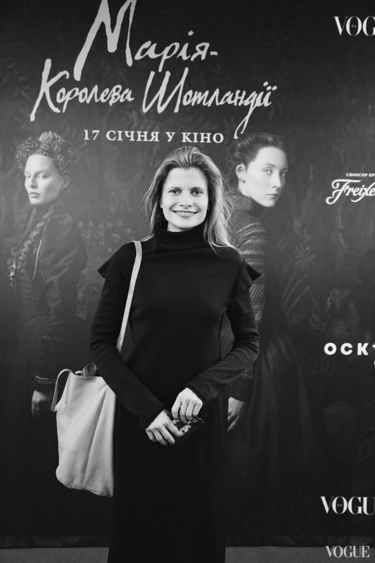 Дарья Коломиец