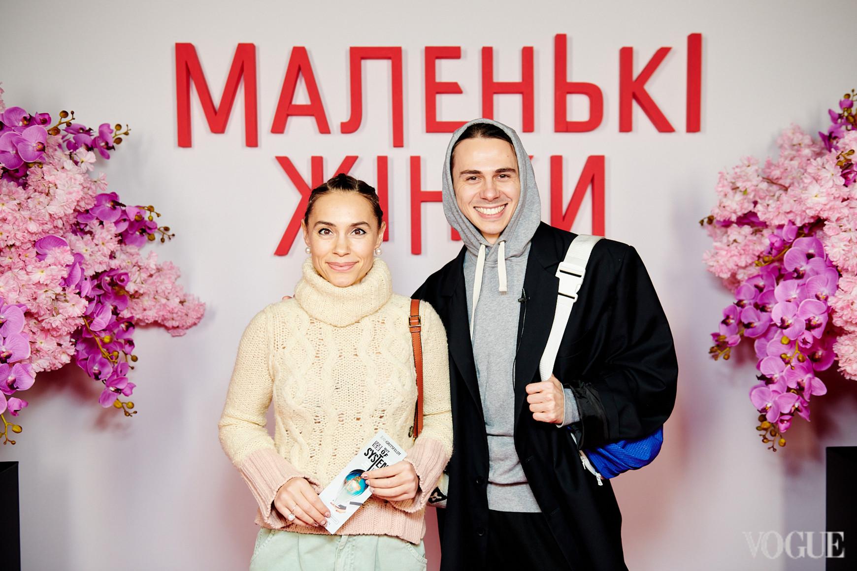 Виталина Ющенко и Жан Грицфельдт