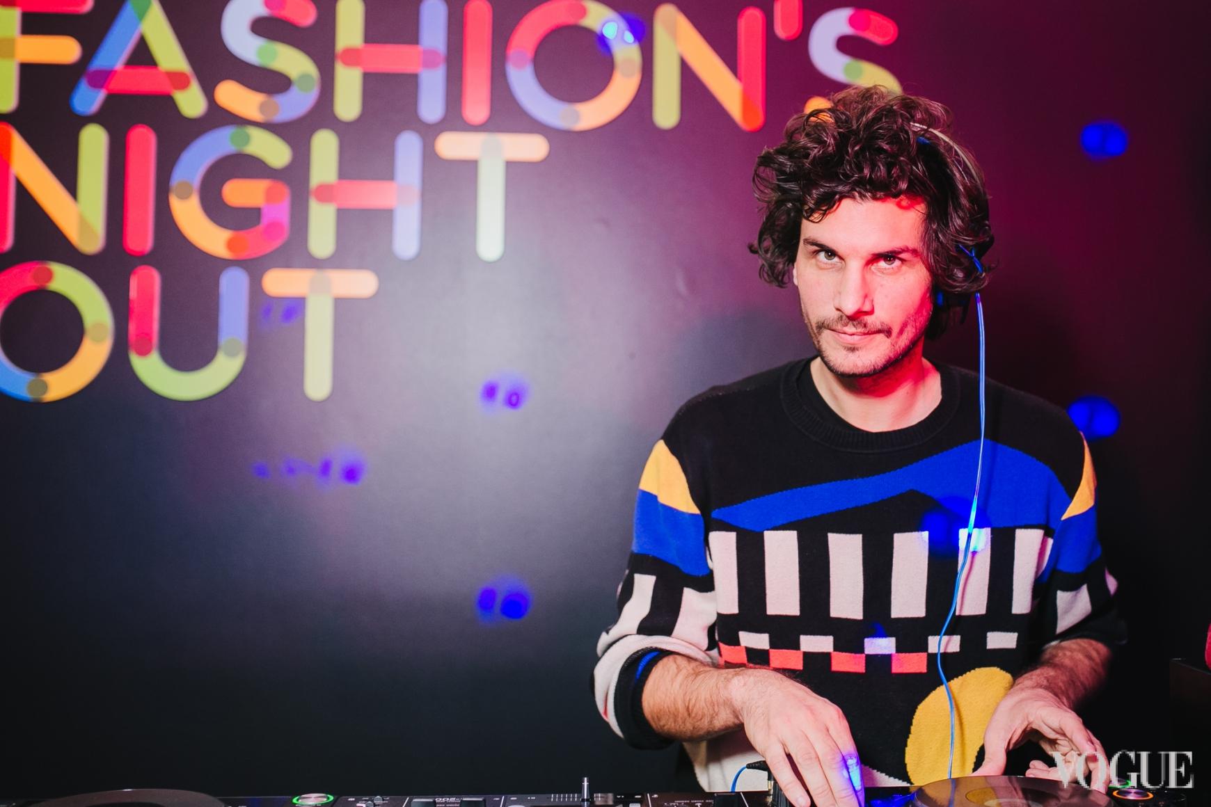 DJ Wolfram